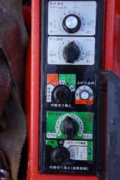 Hinomoto: what-do-switches-do-on-n189-hinomoto